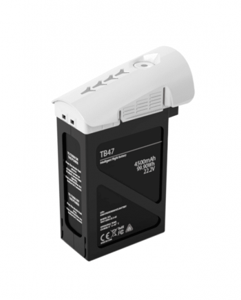 verydrone-DJI Inspire 1 TB47 Intelligent Flight Battery